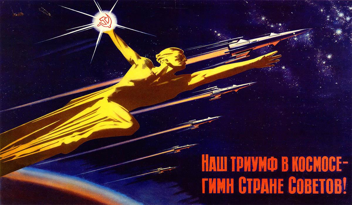7 faktów o radzieckim programie kosmicznym