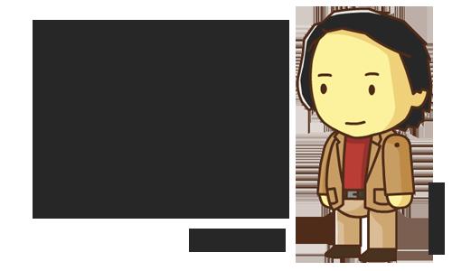 sagan nauka