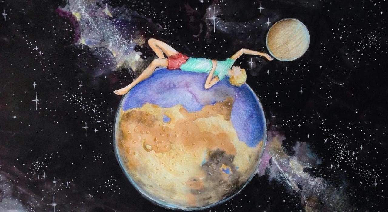 cosmos kwantowo