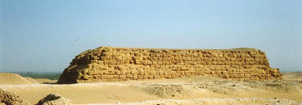 Mastaba wEgipcie