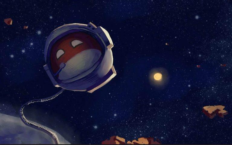 Dlaczego astronomia powinna pozostać oddzielną dyscypliną?