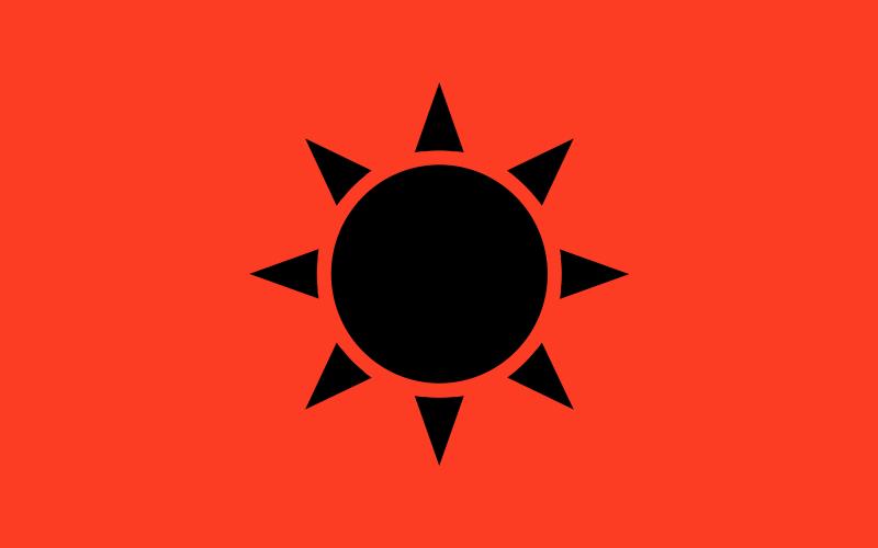 Słońce, wiadomości naukowe