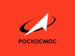 Rosyjska agencja kosmiczna